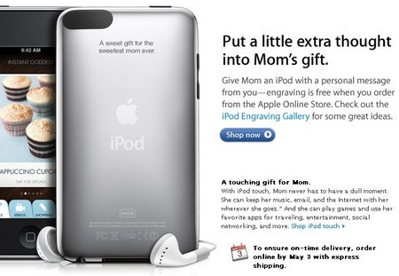 ipod touch mom