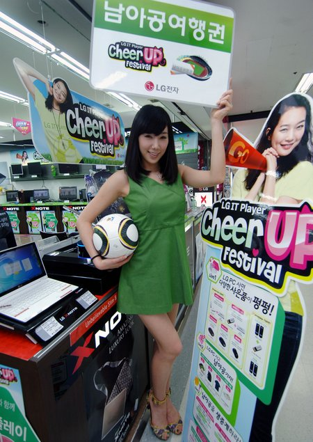 lg cheer up festival