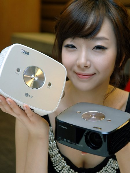 LG LED Projector 2