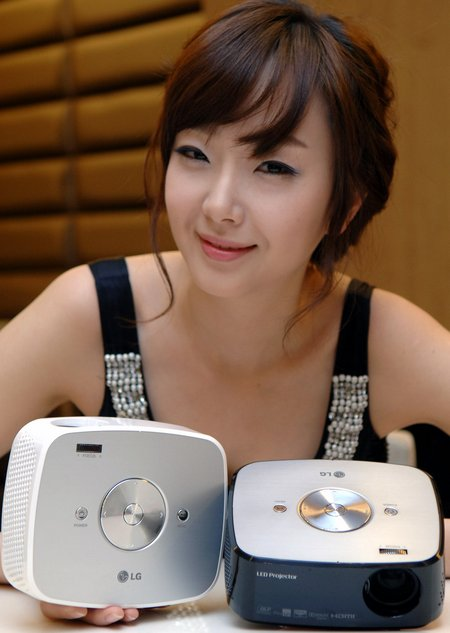 LG LED Projector 3