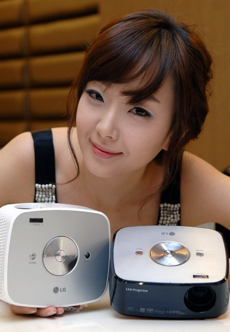 LG LED Projector 4